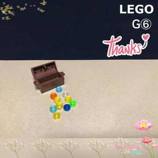 Lego - LEGO 宝箱 G⑥ 透明 クリア ラウンド