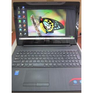 レノボ(Lenovo)のlenovo 新品SSD256GB 最新MSオフィス Dolbyスピーカー(ノートPC)