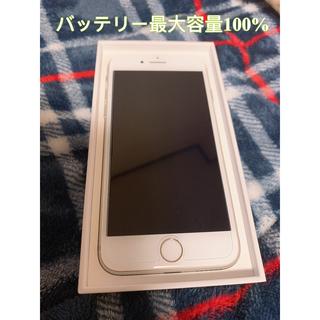 Apple - iPhone8 64GB 美品