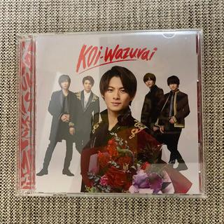 Johnny's - King&Prince CD 「koi-wazurai」