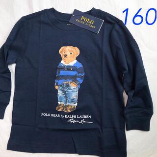 ポロラルフローレン(POLO RALPH LAUREN)のラルフローレン ポロベア コットンTシャツ ネイビー  ボーイズL/160(Tシャツ/カットソー)