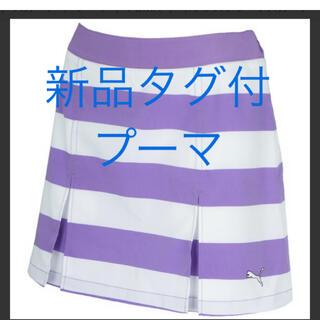 プーマ(PUMA)の新品タグ付プーマゴルフスカート(ウエア)