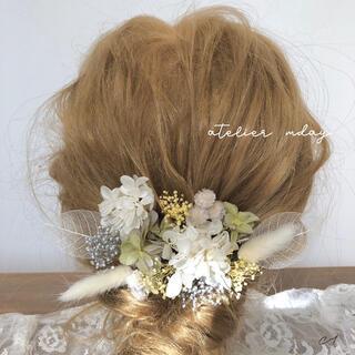 髪飾り【C1】ヘッドパーツ ドライフラワー 結婚式 成人式 卒業式 和装