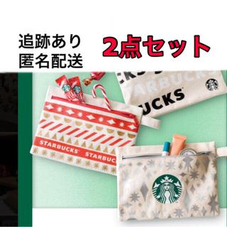 Starbucks Coffee - 2点セット スターバックス ホリデーポーチ2020