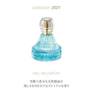 カネボウ(Kanebo)の2021 ミラノコレクションオードパルファム(香水(女性用))