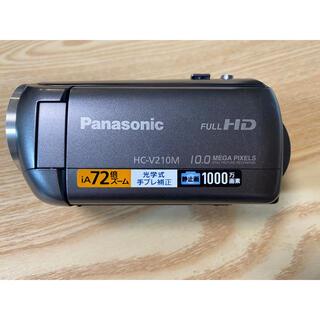 Panasonic - Panasonic HC-V210M