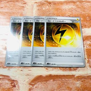 ポケモン(ポケモン)のポケモンカード ポケカ スピード雷エネルギー(シングルカード)