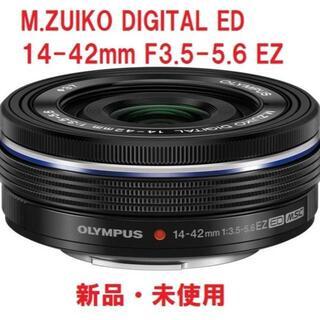 OLYMPUS - オリンパス ED 14-42mm F3.5-5.6 EZ ブラック 送料無料