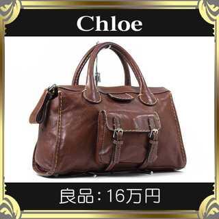 クロエ(Chloe)の【真贋査定済・送料無料】クロエのハンドバッグ・良品・本物・エディス・本革(ハンドバッグ)