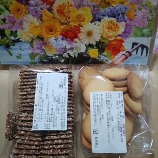 湘南クッキーヘーゼル180g バニラ180g