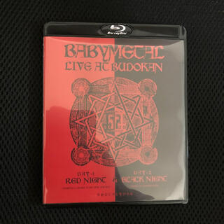 ベビーメタル(BABYMETAL)のBlu-ray「LIVE AT BUDOKAN~RED NIGHT & BLAC(ミュージック)