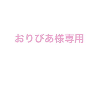 familiar - 美品 familiar ファミリア ベスト リアちゃん 100cm