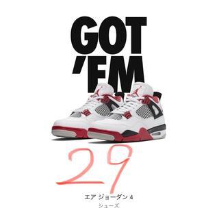 """NIKE - Air Jordan 4 Retro OG """"Fire Red"""""""