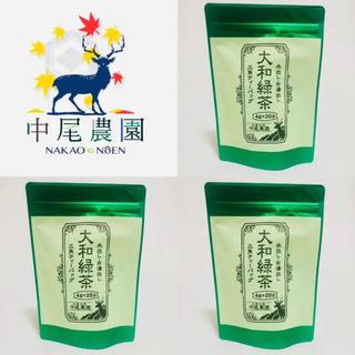 中尾農園 大和茶ティーバッグ 緑茶ティーバッグ 3袋