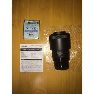 SIGMA - SIGMA 70mm F2.8 DG MACRO  Eマウント ZXフィルター