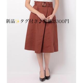 アナイ(ANAYI)の新品✨タグ付き♪定価25300円 アナイ スカート ブラウン サイズ38(その他)