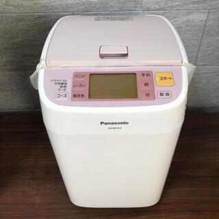 Panasonic - Panasonic ホームベーカリー SD-BH103