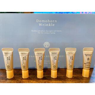 ドモホルンリンクル - ドモホルンリンクル 光対策素肌ドレスクリーム サンプル