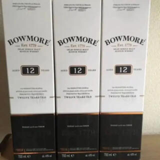 未使用品 ウイスキー ボウモア 12年 700ml 3本セット