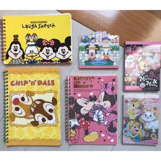 Disney - ディズニーメモ帳まとめ売り⑧