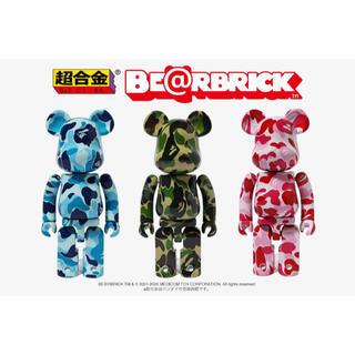 メディコムトイ(MEDICOM TOY)のmedicom toy be@rbrick bape 超合金 3体セット(フィギュア)