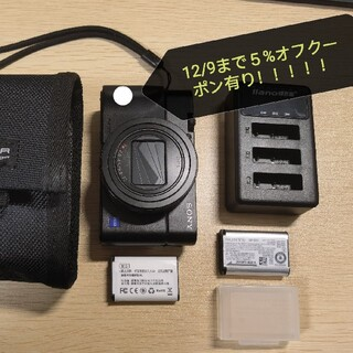 SONY - SONY  RX100M6セット