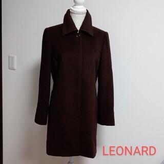 レオナール(LEONARD)のレオナール セミロング ウールコート(ロングコート)