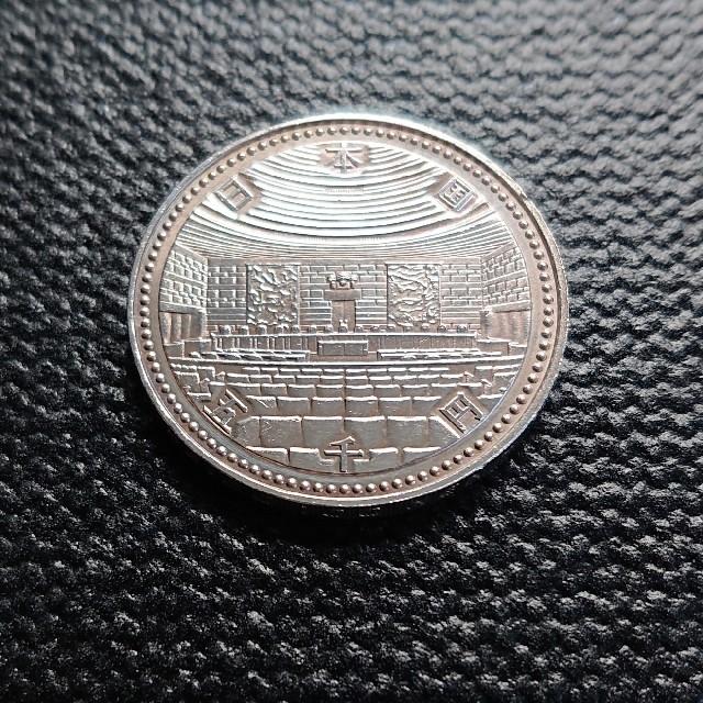 裁判所百年 記念硬貨 エンタメ/ホビーの美術品/アンティーク(貨幣)の商品写真