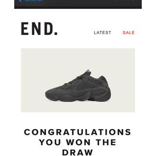 adidas - 27.5cm adidas yeezy 500 utility black