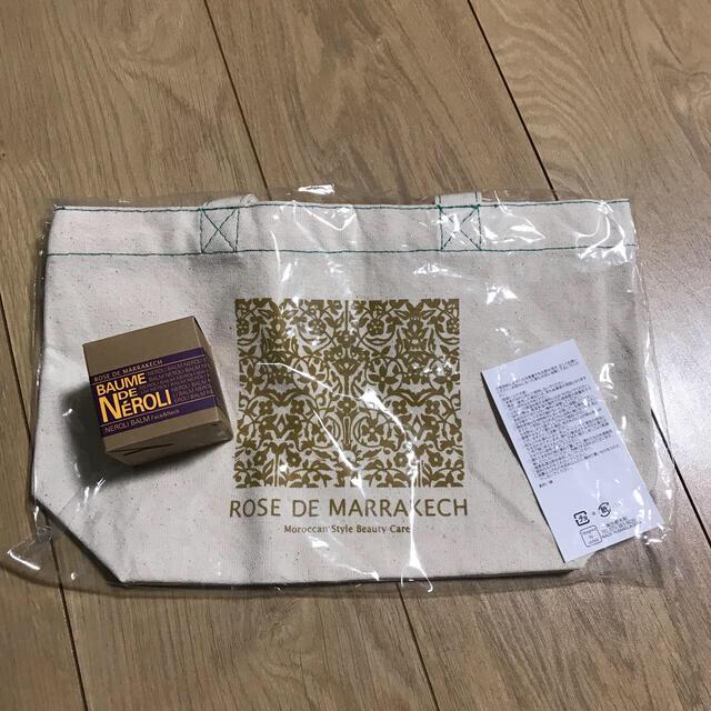 ゆかり様専用 コスメ/美容のスキンケア/基礎化粧品(フェイスオイル/バーム)の商品写真