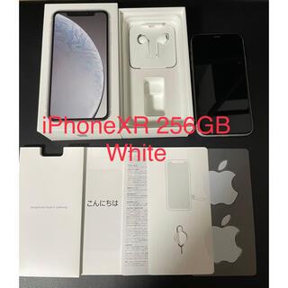 NTTdocomo - iPhoneXR 256GB white docomo