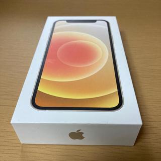 Apple - 新品 iPhone12 mini 64GB  ホワイト(White)