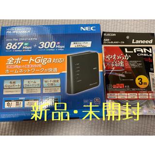 NEC - NEC PA-WG1200CR 無線LANルータ Aterm & LANケーブル