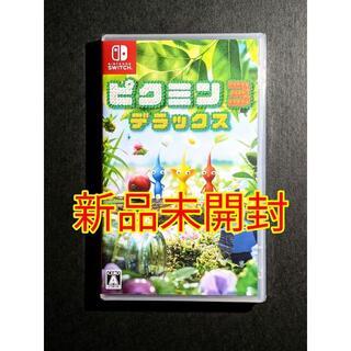 Nintendo Switch - 新品 Switch ピクミン3 デラックス