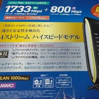 エヌイーシー(NEC)の【新品、希少】WiFiルーター PA-WG2600HP2 NEC 光(その他)