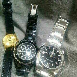 腕時計 3こ