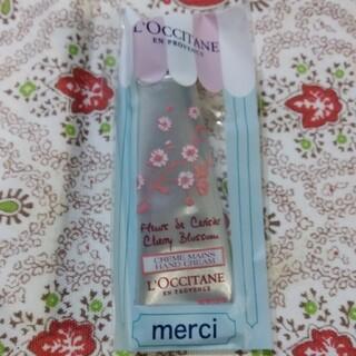 L'OCCITANE - ロクシタン ハンドクリーム  10ml