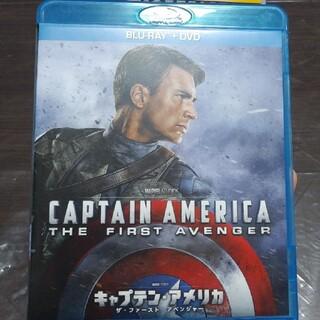 マーベル(MARVEL)の値下げ可能 キャプテン アメリカ 3点セット BluRay 純正ケース(外国映画)