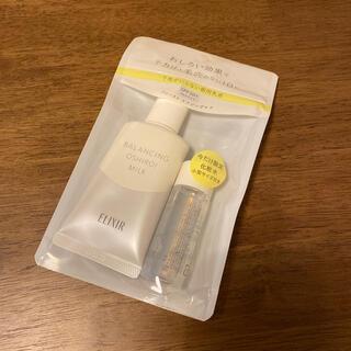 エリクシール(ELIXIR)のエリクシール ルフレ バランシングおしろいミルク 限定セット(化粧下地)