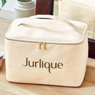 ジュリーク(Jurlique)の新品 Jurlique 大型バニティ(ポーチ)