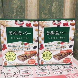 ドクターシーラボ(Dr.Ci Labo)の新品未開封(発送時箱開封) ドクターシーラボ 美禅食バー 2箱セット(ダイエット食品)