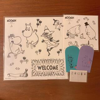 リトルミー(Little Me)のムーミン ウォールステッカー ポチ袋 付箋 セット(ノート/メモ帳/ふせん)