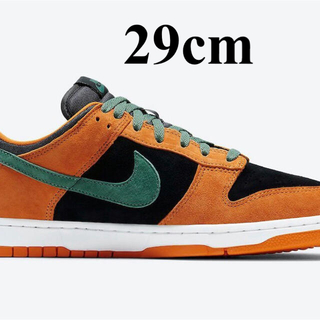 NIKE - 29cm NIKE DUNK LOW CERAMIC