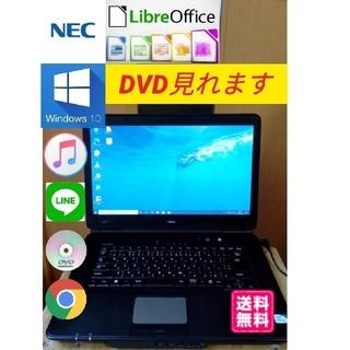 NEC - NECノートパソコンwindows10DVD見れます オマケ付き 320GB!