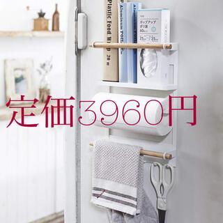 Francfranc - トスカ 冷蔵庫サイドラック