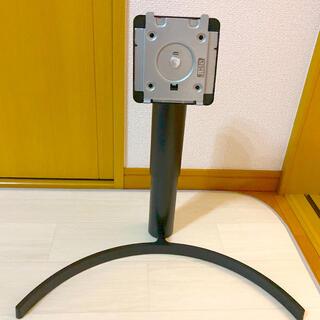 エルジーエレクトロニクス(LG Electronics)の未使用★ LG 35WN75C-Bモニタースタンド(PC周辺機器)