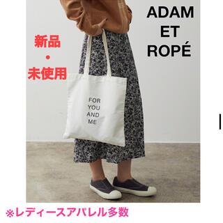 アダムエロぺ(Adam et Rope')のアダムエロペ トートバッグ(トートバッグ)