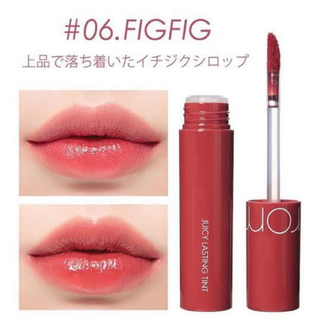 3ce(スリーシーイー)のrom&nd  ロムアンド 06 figfig  コスメ/美容のベースメイク/化粧品(口紅)の商品写真