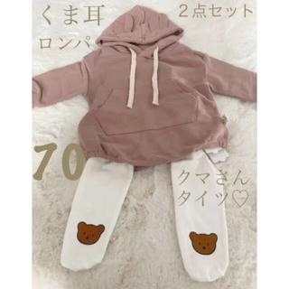 韓国☆子供服☆ベビー服★くまロンパース タイツセット