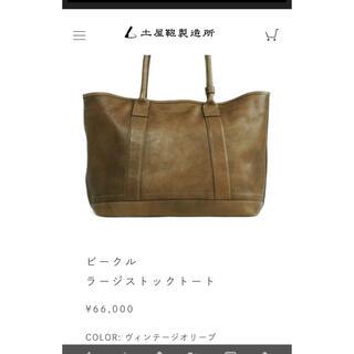 ツチヤカバンセイゾウジョ(土屋鞄製造所)の土屋鞄 ビークルラージストックトート (トートバッグ)